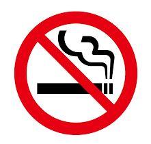 喫煙に関して
